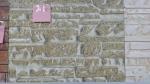 Панель облицовочная Unipan НГ с фотопечатью цвет DU15-003