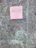 Панель облицовочная Unipan НГ с фотопечатью цвет DU4-001