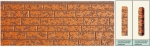 Панель облицовочная unipan Г1 цвет ag2-012 3800x380x16 мм S1444 м2