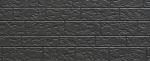 Панель облицовочная ханьи Г2 цвет AK2-001 3800x380x16 мм