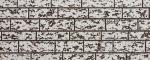 Панель облицовочная ханьи Г2 цвет AK2-008 3800x380x16 мм