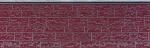 Панель облицовочная Ханьи Г2 цвет ak2-007 3800x380x16 мм