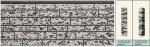 Панель облицовочная unipan НГ цвет ak2-008 3800x380x16 мм