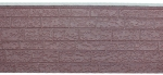 Панель облицовочная ханьи Г2 цвет ag2-001 3800x380x16 мм
