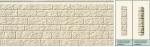 Панель облицовочная ханьи Г2 цвет : ae2-001 3800x380x16 мм S=1.444 м2 (+18% ндс)