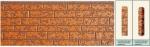 Панель облицовочная unipan Г2 цвет : ag2-012 Размер 3800x380x16 мм S=1.444 м2