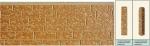 Панель облицовочная ханьи цвет : ac2-002 3800x380x15 мм