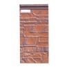 Панель облицовочная UNIPAN цвет AG15-020 3800x380x16 мм