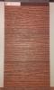 Панель облицовочная UNIPAN цвет AG16-012 3800x380x16 мм